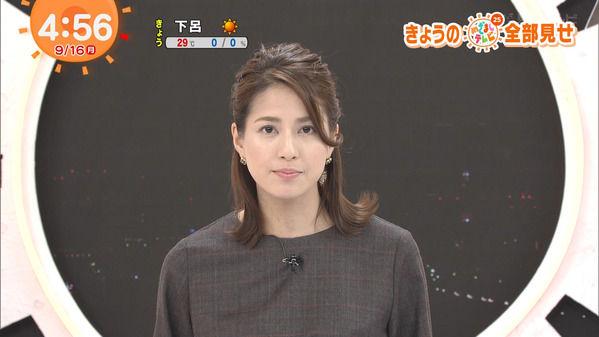 【画像】今日の藤本万梨乃さん 9.16