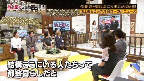 【画像】今日の森本智子さん 9.25