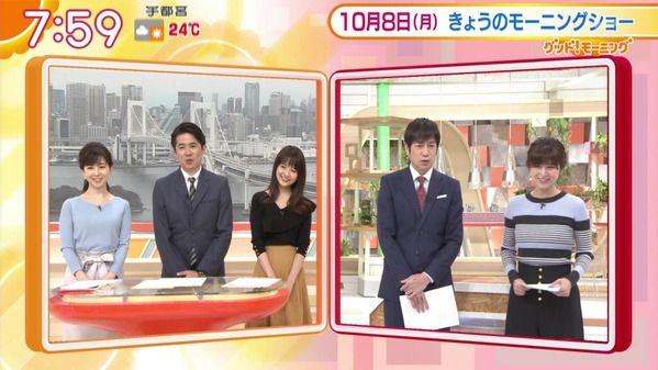 【画像】今日の宇賀なつみさん 10.8
