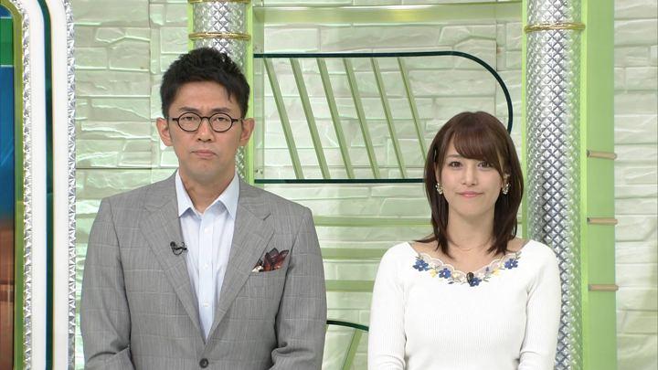 鷲見玲奈 SPORTSウォッチャー (2017年09月30日放送 29枚)