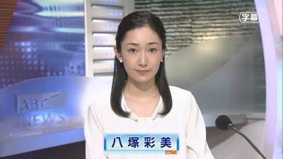 今日のその他さん/2019年8月25日(日)