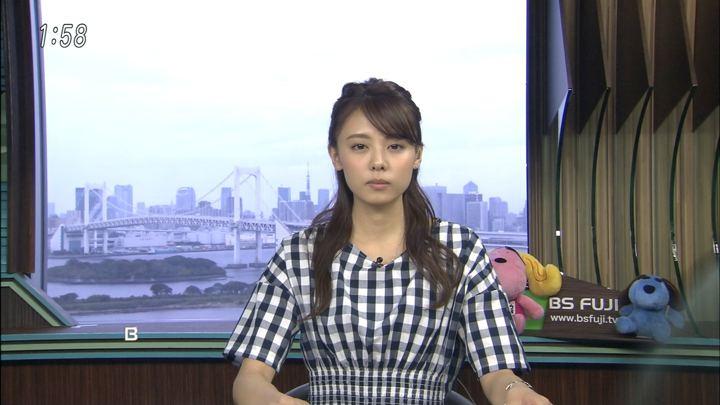 宮澤智 BSフジニュース (2018年07月05日放送 8枚)
