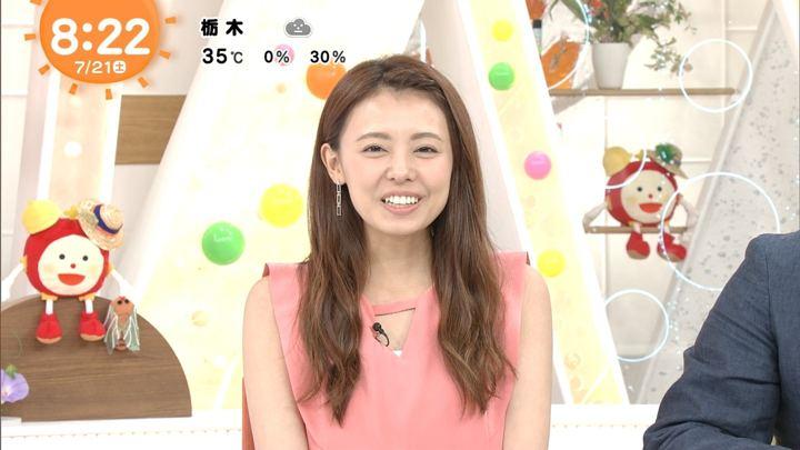 宮澤智 めざましどようび (2018年07月21日放送 16枚)
