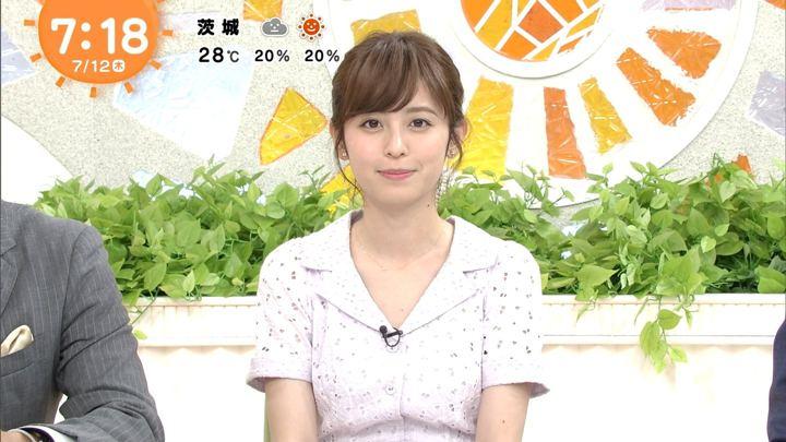 久慈暁子 めざましテレビ (2018年07月12日放送 14枚)