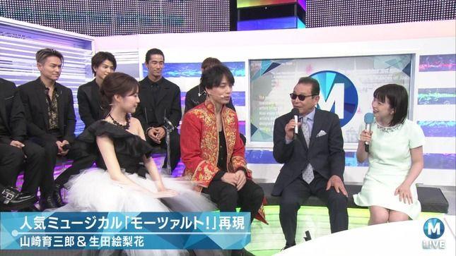 弘中綾香アナ ミュージックステーション 激レアさんを連れてきた。