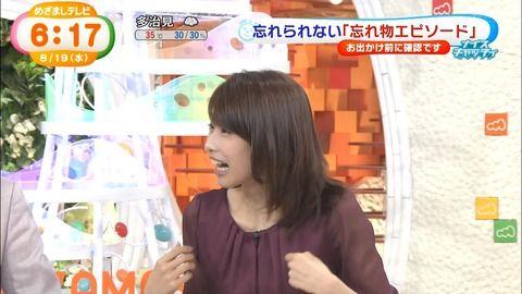 加藤綾子アナの▼ゾーンチラがたまらんwwwwwwww