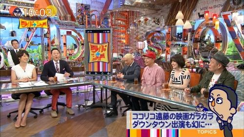 秋元優里 なま足美脚 ワイドナショー 2017年07月16日