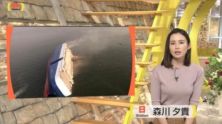 森川夕貴   エロいおっぱい 報ステ 190916