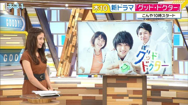 三田友梨佳 直撃LIVE グッディ! (2018年07月12日放送 18枚)