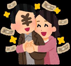 【熱愛発覚】小島瑠璃子「一緒にいて、お金のことを考えないでいられる人がいい」←これ・・・・