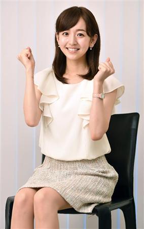 伊藤弘美(元テレビ静岡)が「めざましテレビアクア」レギュラーに
