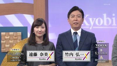 遠藤奈美「京biz X」2018年10月12日/羽田優里奈