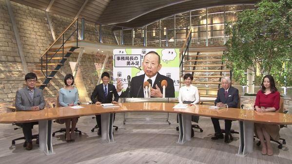 【画像】今日の竹内由恵さん 10.8