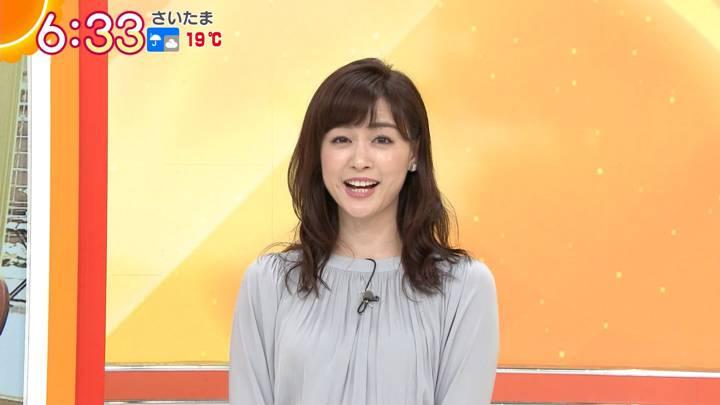 新井恵理那 グッド!モーニング (2020年10月23日放送 23枚)