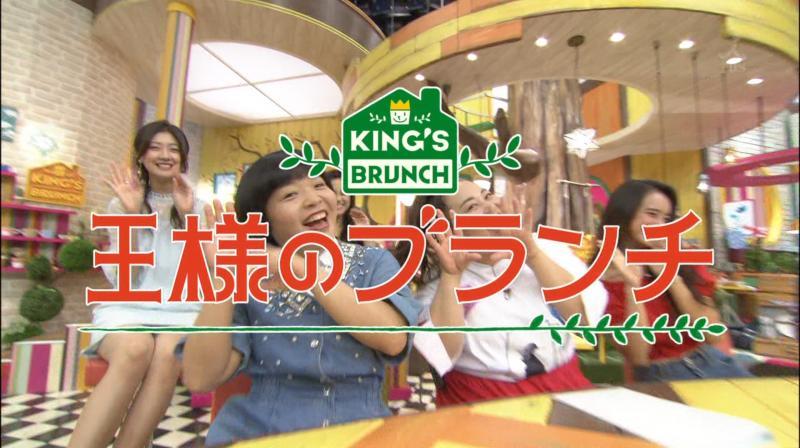【画像】王様のブランチ 熊井友里奈ちゃんのパンツが見える寸前なんだが 170814