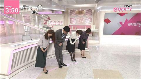 中島芽生 news every. 18/10/15