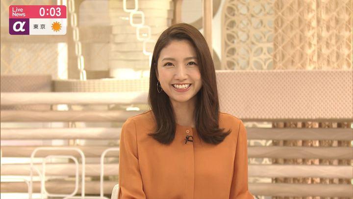 三田友梨佳 Live News α (2019年12月11日放送 36枚)