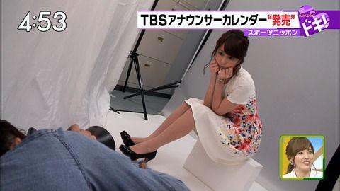 TBS女子アナのカレンダー撮影メイキング