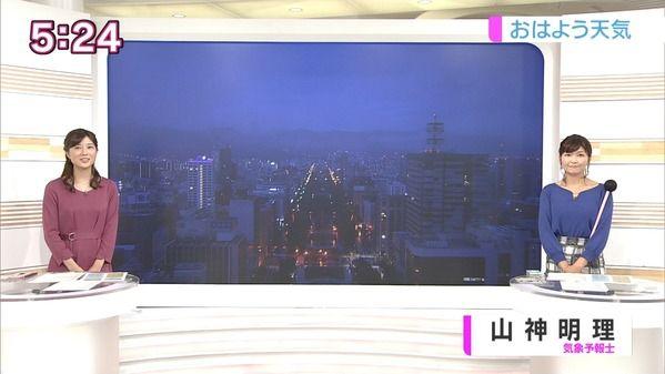 【画像】今日の和久田麻由子さん 10.12
