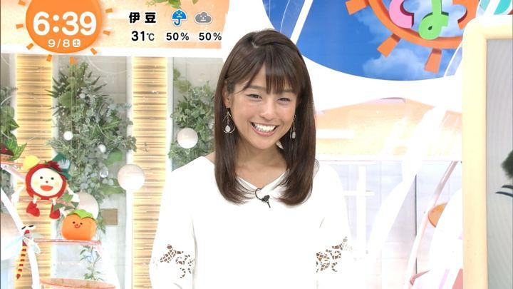 岡副麻希 めざましどようび (2018年09月08日放送 17枚)