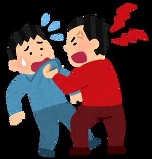 【話題】47都道府県の「いいかげんにしろ、殴るぞ」方言がコチラwww