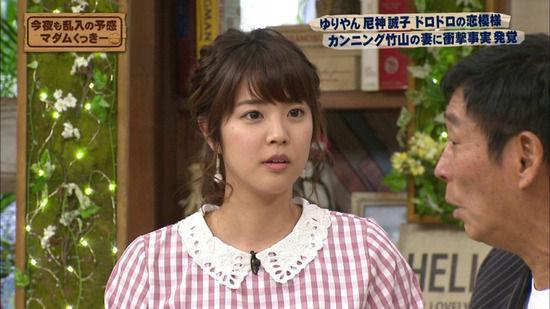 【悲報】フジ久代萌美アナがジェジュンと熱愛www(画像あり)