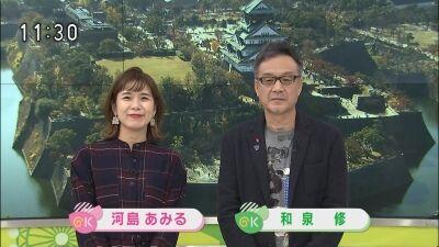 ぐるかん/2019年12月9日(月)/開発進む!巨大人型ロボット