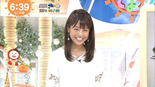 【画像】今日の岡副麻希さん 9.8