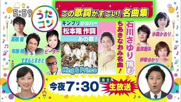 【画像】今日の小郷知子さん 10.9