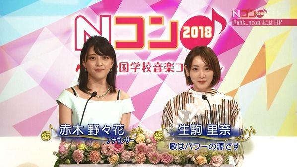 【画像】今日の赤木野々花さんと生駒里奈さん 10.6