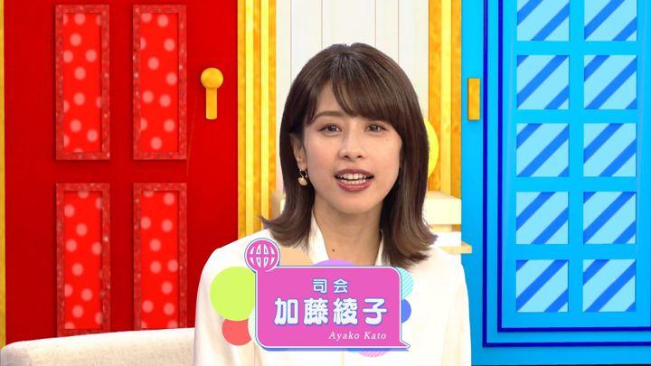 加藤綾子 世界へ発信!SNS英語術 (2018年11月08日放送 33枚)