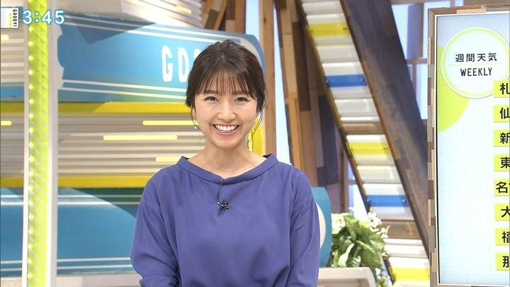 三田友梨佳 グッディ! (2018年11月07日放送 29枚)