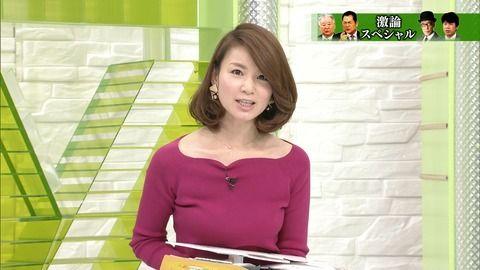 秋元玲奈アナの強調した胸元が相変わらずエロい。