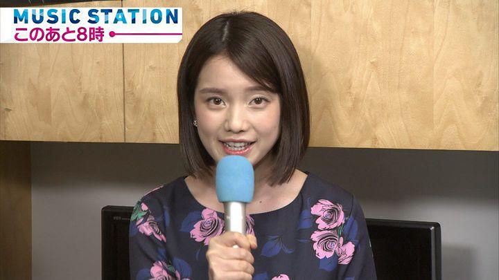 弘中綾香 ミュージックステーション (2017年05月26日放送 34枚)