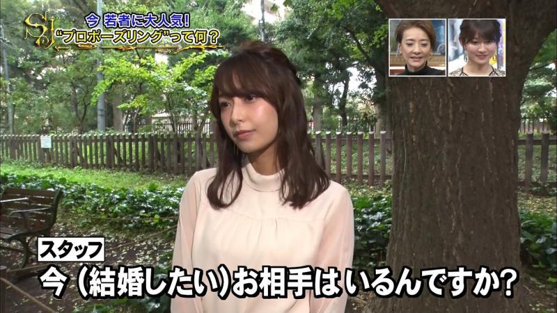 宇垣美里さん結婚できるお相手がいる模様 サンジャポ 181008