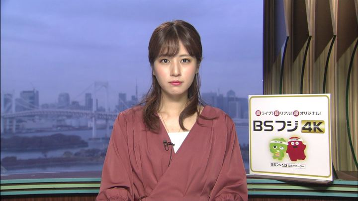 堤礼実 プライムニュース (2019年12月09日放送 7枚)