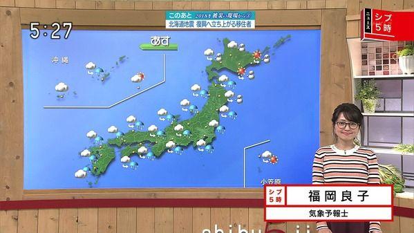 【画像】今日の福岡良子さん 12.5