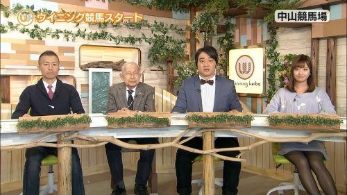 柴田阿弥 黒パンスト画像 2017年12月09日 ウイニング競馬