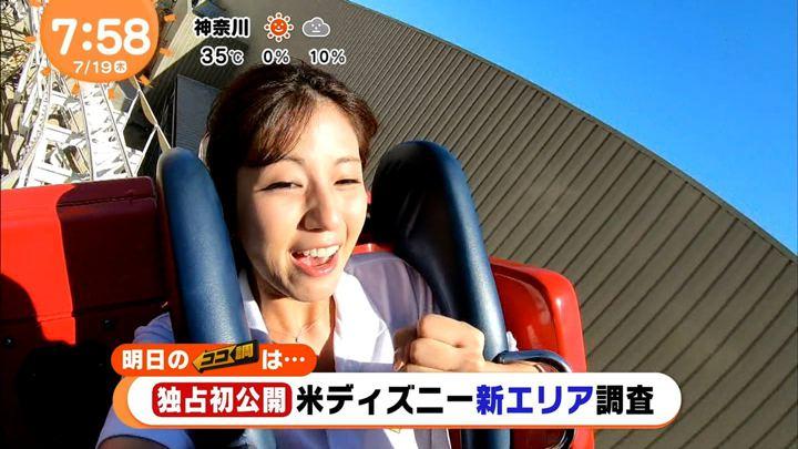 堤礼実 めざましテレビ (2018年07月19日放送 8枚)