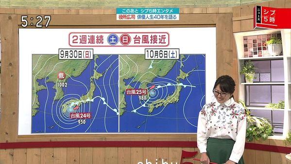 【画像】今日の福岡良子さん 10.12