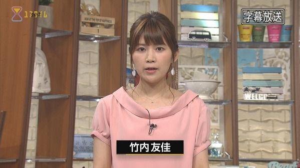 【画像】今日の竹内友佳さん 7.25
