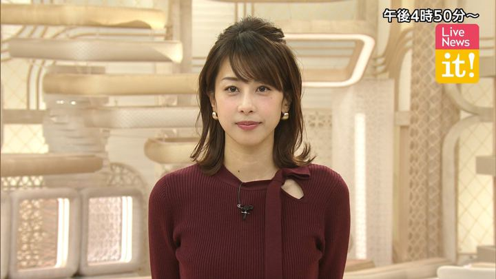 加藤綾子 Live News it! (2019年12月09日放送 16枚)