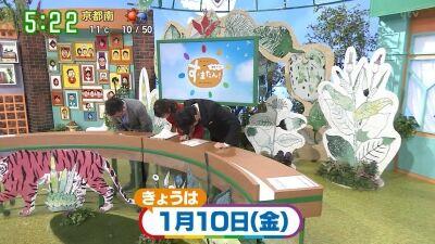 す・またん!/2020年1月10日(金)/吉弥&武田のスイーツファイル 喜八洲総本舗