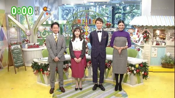 【画像】今日の田中みな実さん 12.14