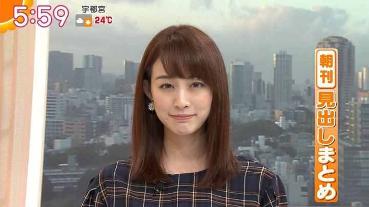 新井恵理那 グッド!モーニング (2018年10月09日放送 27枚)
