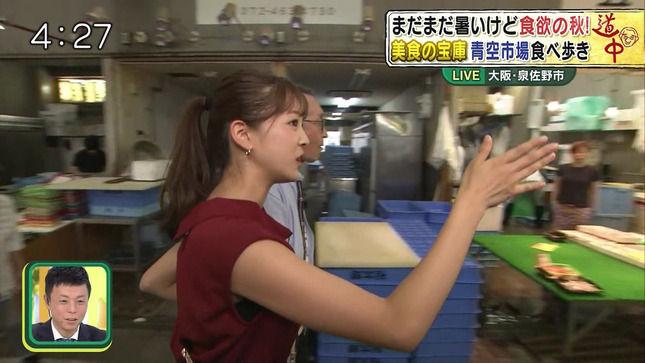 津田理帆アナ 脇からインナーチラ見え!