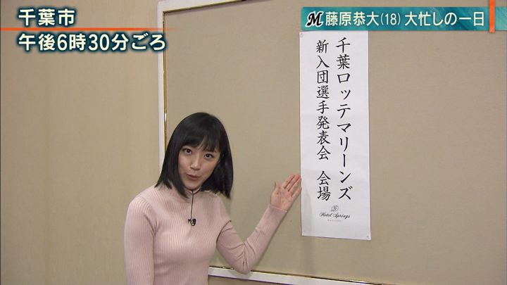 竹内由恵 報道ステーション (2018年12月04日放送 28枚)