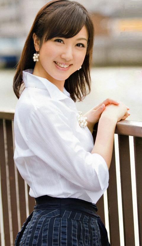 川田裕美の画像 p1_11