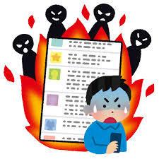 【オリンピック延期】デーブ・スペクターさん「嵐は解散のため代役に…」←炎上wwww