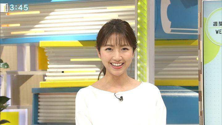 三田友梨佳 グッディ! (2019年01月14日放送 32枚)